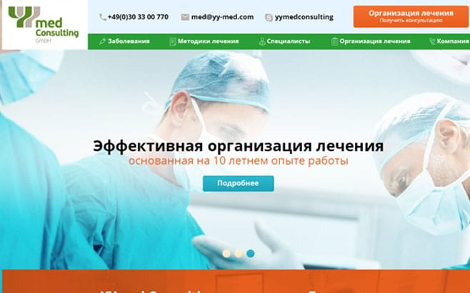 Ristetto-portfolio-YY-medical-Thumb