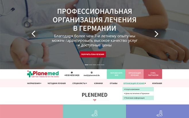 Ristretto-Portfolio-Planemed-Thumb